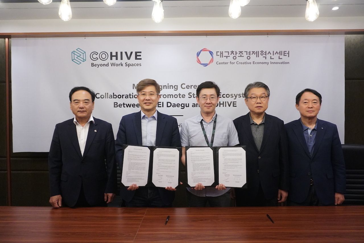 CoHive Press Media Center | CoHive and CCEI Daegu Agreed to